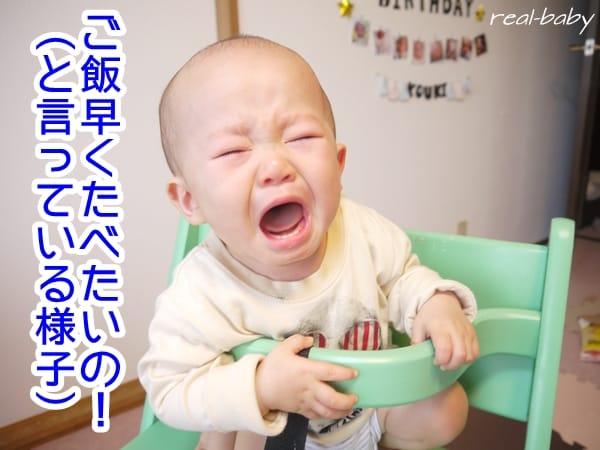 赤ちゃんのかんしゃくは原因を探れ!改善に導く対処法