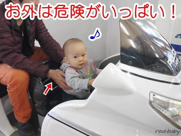 赤ちゃんの危険防止対策!1歳から教える基本のしつけ