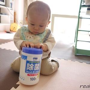 清潔感が赤ちゃんの将来を左右?免疫力不足で陥る肌トラブルとは?