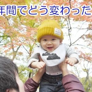 ≪新生児~1歳頃≫1年間の赤ちゃんのあやし方まとめ!