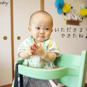 赤ちゃんのしつけのウラ事情!親が無意識でやってしまう注意点2つ