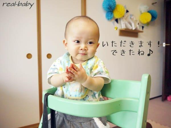赤ちゃんのしつけのウラ事情!親が無意識でやってしまう注意点とは