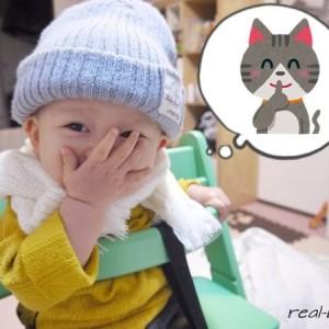 赤ちゃんのマネっこ集!わが子のレパートリーと覚えた経緯はコレ!