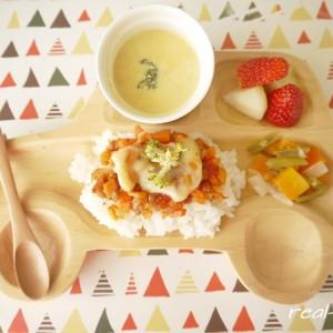離乳食完了期 | 大人用にも使いまわせる便利なご飯もの離乳食のレシピ3選!