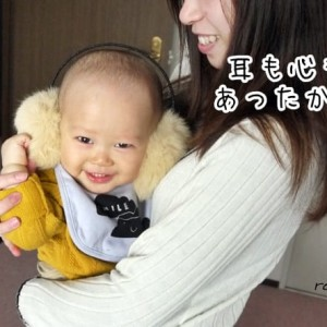 赤ちゃんを抱きしめると得られる3つの効果が意外とすごい!