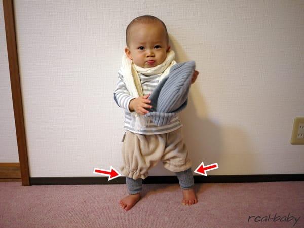 膝の黒ずみのケア方法