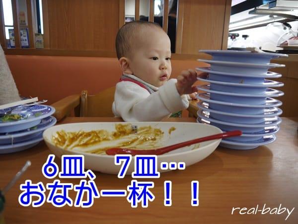 赤ちゃんのお寿司はいつからデビューできる?どんなネタがOK?注意点は?まとめ