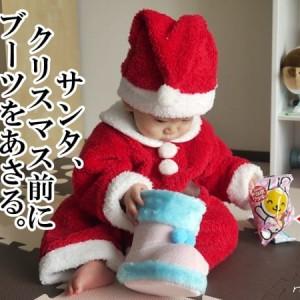 赤ちゃんのクリスマスプレゼント選び!飽きない・高過ぎない・かさばらないおもちゃは?