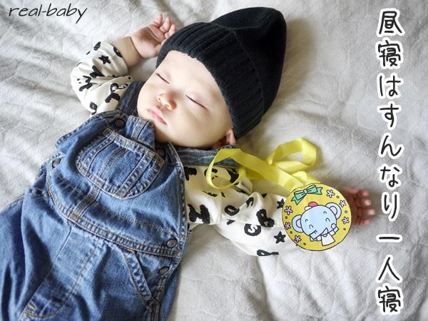赤ちゃんの添い寝と一人寝はどっちがいいの?メリットとデメリット