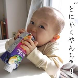 赤ちゃんの自傷行為?床にも壁にも親にも頭をぶつけてくる原因と対処法