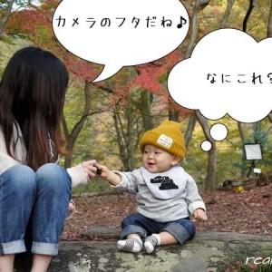 赤ちゃんの言葉発達スケジュールまとめ!いつからどんな言葉を話すの?