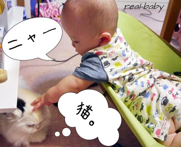 赤ちゃんの言葉の発達をスムーズに導くために!パパママができる5つの方法