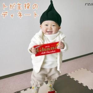 ベストを取り入れた赤ちゃんの服装!ファーベストコーディネート3選