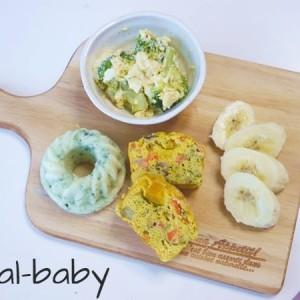 ≪赤ちゃんのおやつレシピ≫我が家のヘルシー野菜おやつ♪